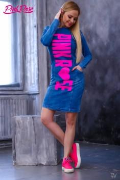 fc3bf307ca 1094. Kardigán+ruha cikkszámú PINK ROSE Tunikák, miniruhák, ruhák ...