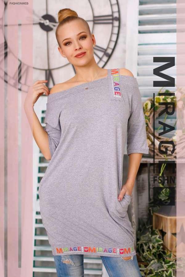 48fa0ae0cf Gitta tunika cikkszámú MIRAGE FASHION Tunikák, miniruhák, ruhák 12990 Ft  (€46) Ft-ért - Full Fashion Webshop & Outlet